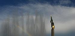 Foto von Montag, 08.06.2009
